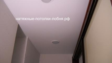 Натяжные потолки сатин