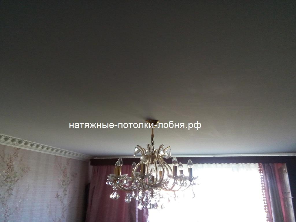 потолки лобня